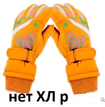 http://s8.uplds.ru/t/ohtLA.png