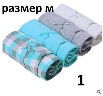 http://s8.uplds.ru/t/ruBCo.jpg