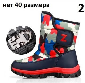 http://s8.uplds.ru/t/sMCBo.jpg