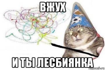 http://s8.uplds.ru/t/tazjA.jpg