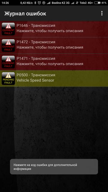http://s8.uplds.ru/t/u9LJh.png
