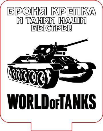 http://s8.uplds.ru/t/yWL9s.jpg