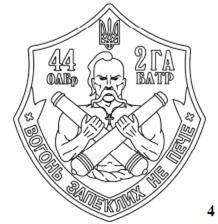 http://s8.uplds.ru/t/2pMQV.jpg