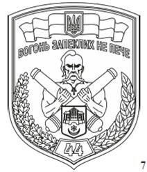 http://s8.uplds.ru/t/JjdF3.jpg