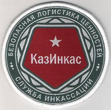 http://s8.uplds.ru/t/KZaIr.jpg