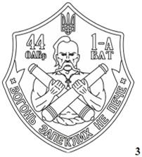 http://s8.uplds.ru/t/UIdLp.jpg