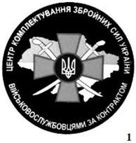 http://s8.uplds.ru/t/YBGks.jpg