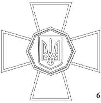 http://s8.uplds.ru/t/mNKok.jpg