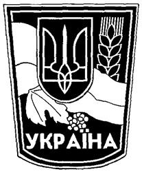 http://s8.uplds.ru/t/nQD3y.jpg